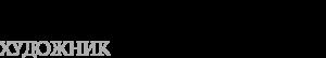 logo smart 300x54 - logo-image