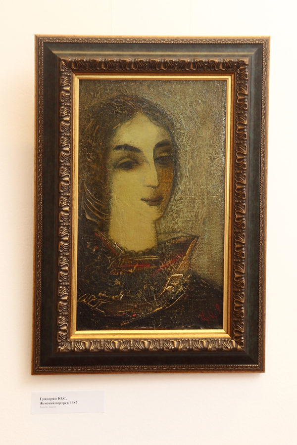 Женский портрет, 50х30, х.м., 1982