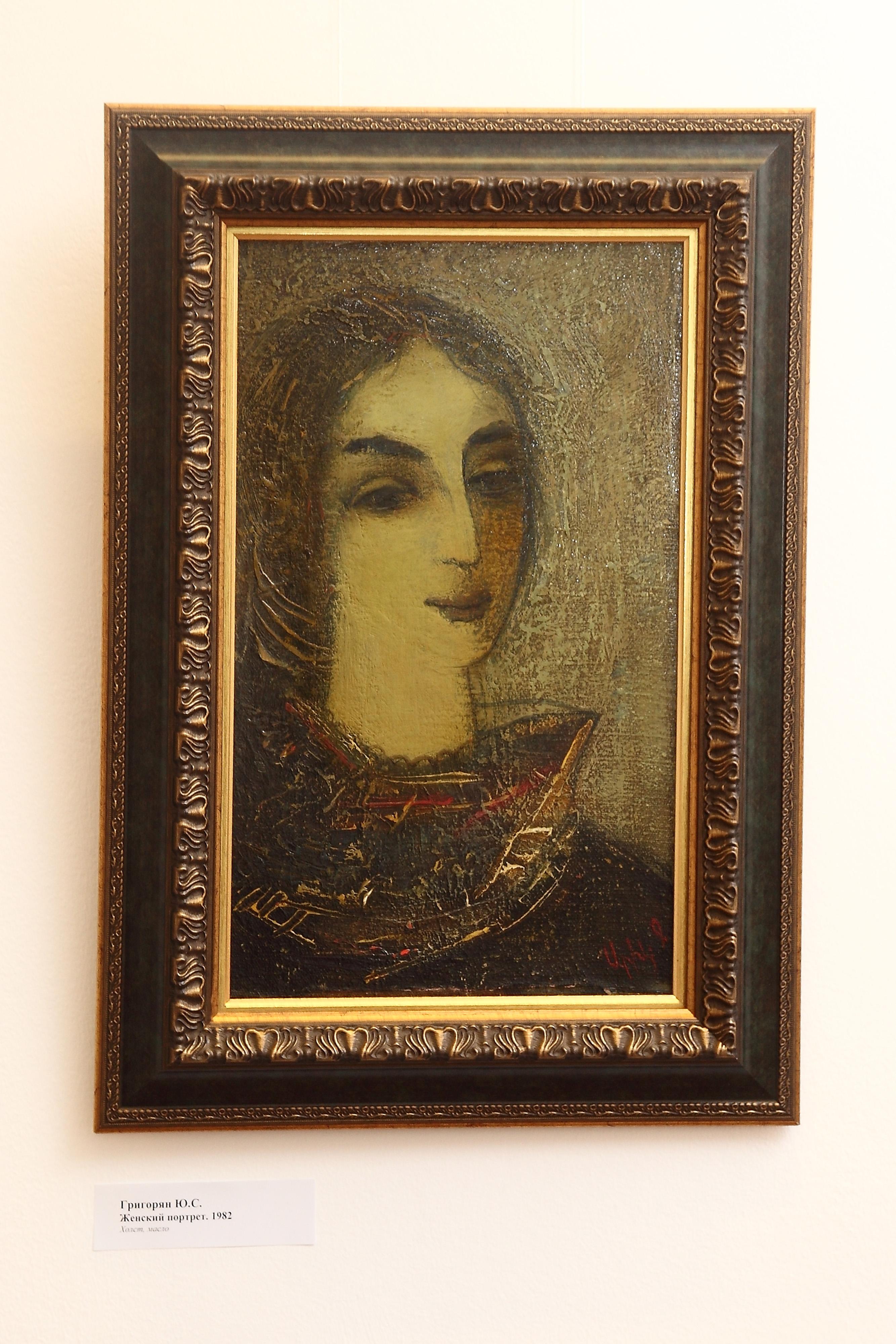 портрет 1982 хм - Женский портрет, 50х30, х.м., 1982